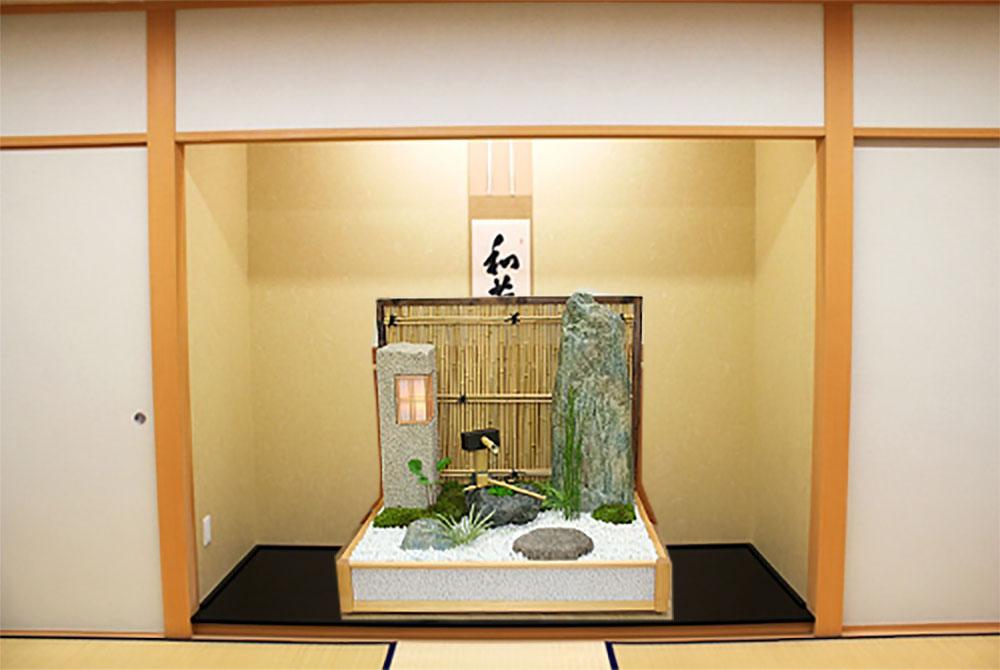床の間に日本庭園をセット(イメージ)